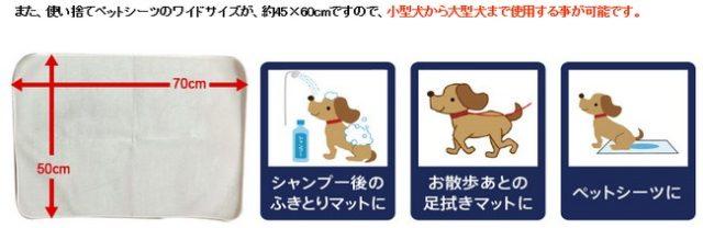 1.水洗い出来るので、繰り返し使え経済的2.商品到着後、すぐに使用可能。さらに小型犬から大型犬まで3.吸水性・速乾性に優れ、抗菌・防臭・防ダニ効果があるので衛生的4.オシッコを下に通さない防水性と強度で安心【ワンマー(ペットシーツ+ペットタオル)】