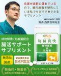 【毎日爽快】犬用腸活サプリ!植物酵素&乳酸菌配合