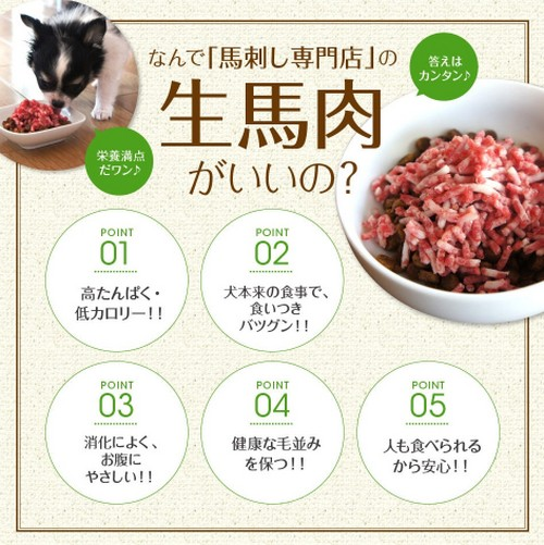 【馬肉パラパラミンチ】100万食販売の馬刺し専門店が作った!