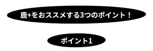 【鹿+(シカト)】国産鹿肉プレミアムドッグフード