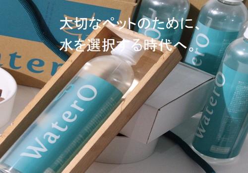 【酸素補給水(ウォテロ)】日本初!ペット専用酸素水