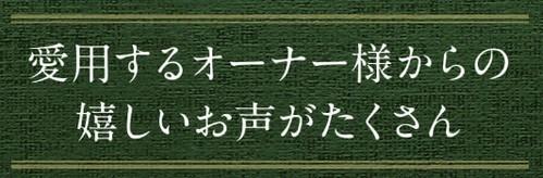 【ペロリコドッグフード ライト】[美味しい}×[健康ケア}の両方を実現